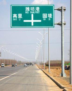 浙江标志牌