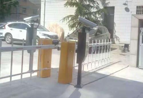 西安停车收费系统