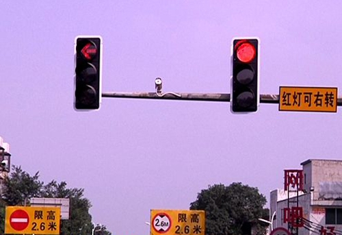 红绿灯厂家