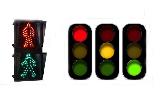红绿灯生产厂家