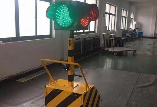 移动红绿灯