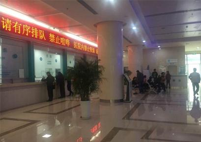 汉中521医院