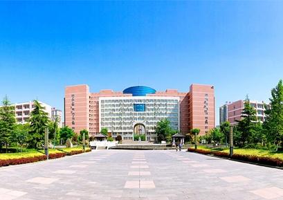 咸阳中医学院