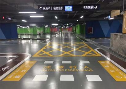 高新未来国际车库项目
