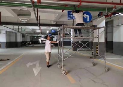 西乡西雅鑫城车库划线项目