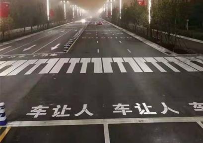 宝鸡城区道路划线项目